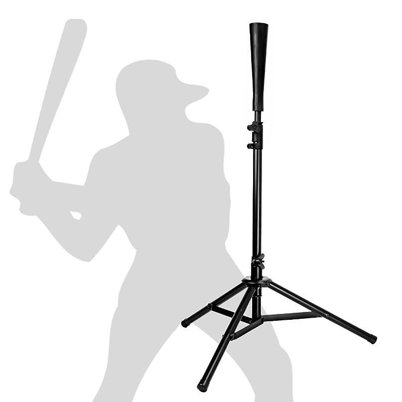 見て無駄だ改修Cyfie バッティングティー 野球 練習スタンド 折り畳み 持ち運び便利  硬式/軟式球/ソフトボール 兼用
