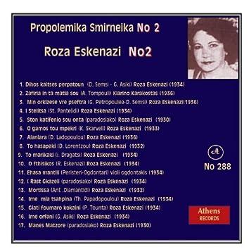 Ta Propolemika Smurneika, No. 2