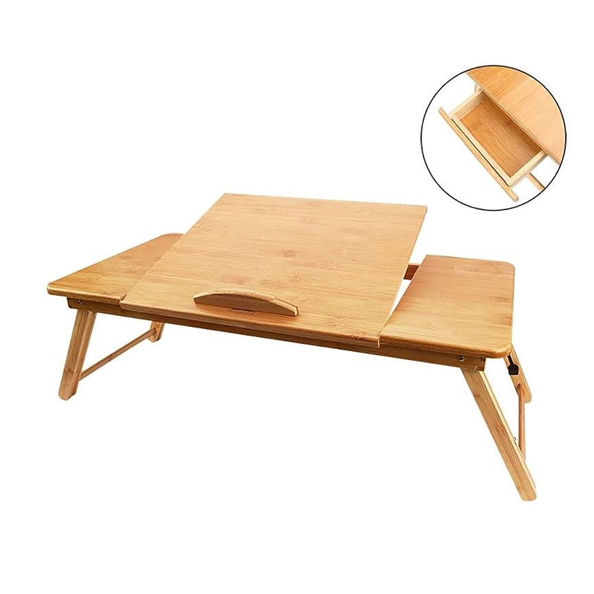 未来訪問前投薬壁掛け式 折りたたみ式ラップトップテーブル、ベッド小テーブル、ベッドルームのシッティングテーブル、机、寮の小折りたたみテーブル、怠zyなベッドテーブル (Size : 55×34×27cm)