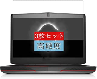3枚 Sukix フィルム 、 Dell Alienware 17 R3 17.3インチ 向けの 液晶保護フィルム 保護フィルム シート シール(非 ガラスフィルム 強化ガラス ガラス )