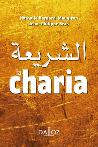 La charia - 1re édition