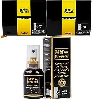 [Amazon限定ブランド] MNプロポリス ブラジル産 ハチミツ入り プロポリス スプレー タイプ と MN プロポリス カプセル サプリメント 3個セット s-garden