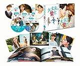 大丈夫、愛だ DVD SET2【お試しBlu-ray(第9話~第11話)付き】[DVD]