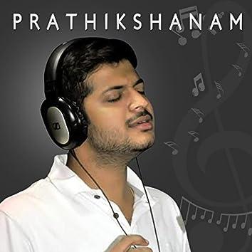Prathikshanam