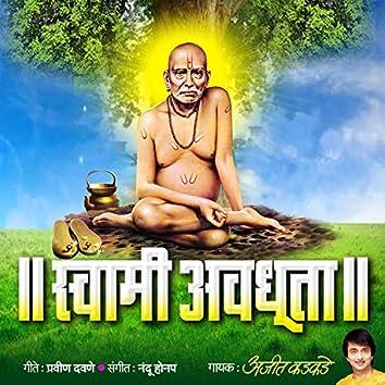 Swami Avdhuta