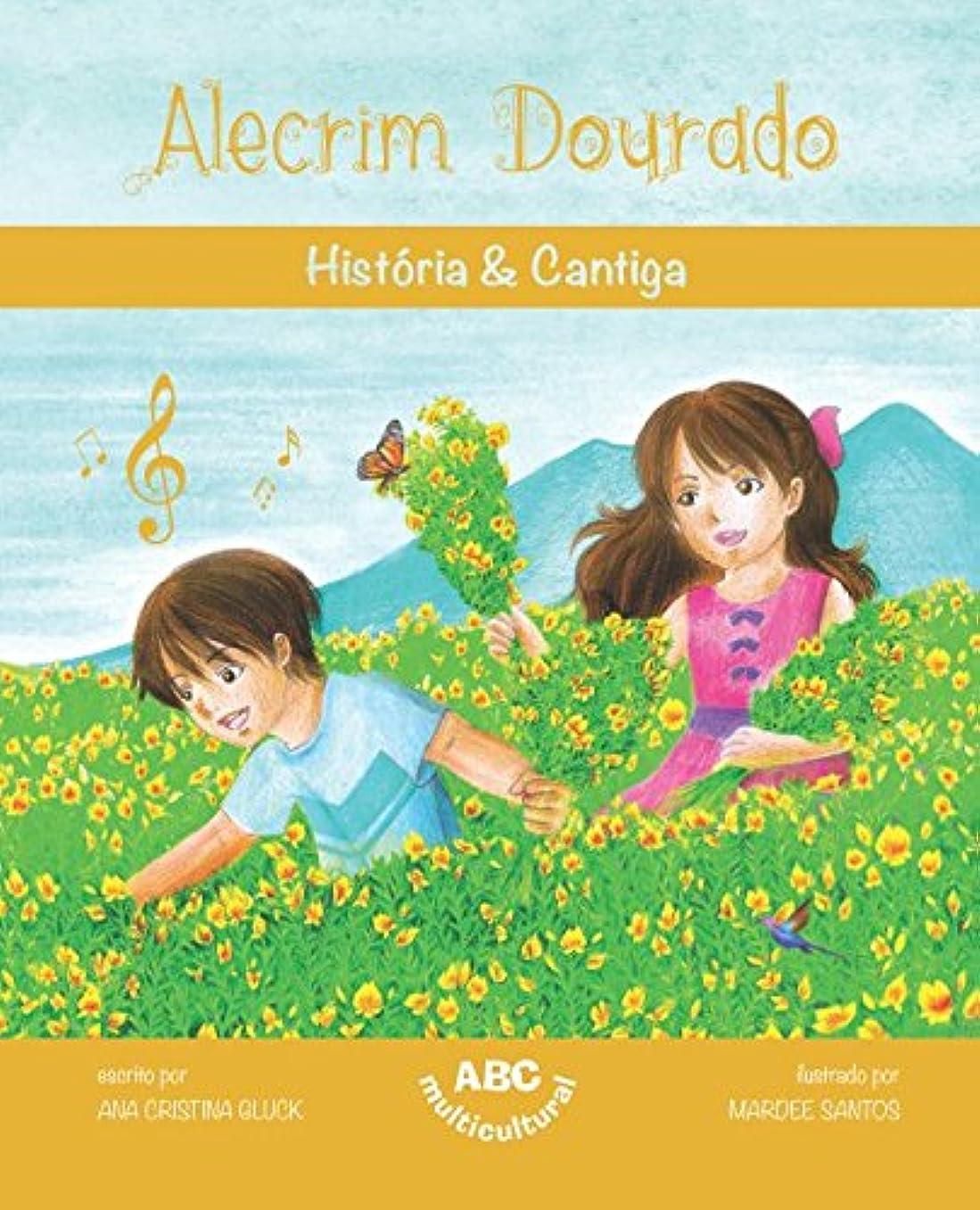 ダム不利窒素Alecrim Dourado (História & Cantiga)