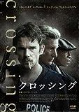 クロッシング [DVD] image