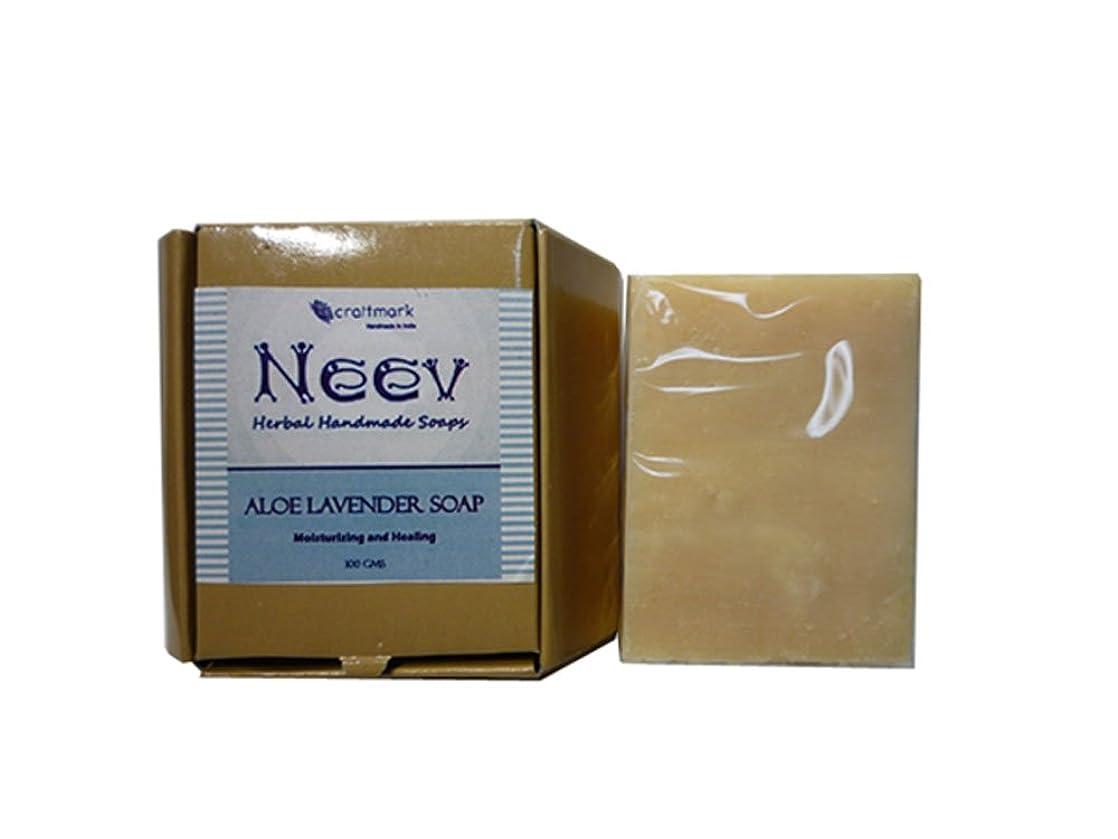 収束するピービッシュ超高層ビル手作り ニーブ アロエ ラベンダー ソープ NEEV Herbal AloeLavender SOAP