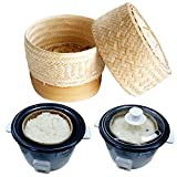 Exotic Elegance Sticky Rice Steamer Cooking Bamboo Basket for Insert in Rice Cooker (Basket Diameter...