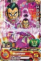 スーパードラゴンボールヒーローズ/UM7-012 ムラサキ曹長 C