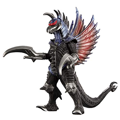 BANDAI Godzilla Movie Monster Series Gigan (2004)