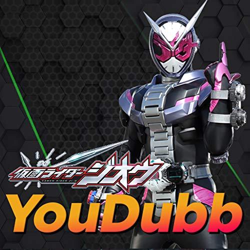 Kamen Rider Zi-O | Versão Brasileira