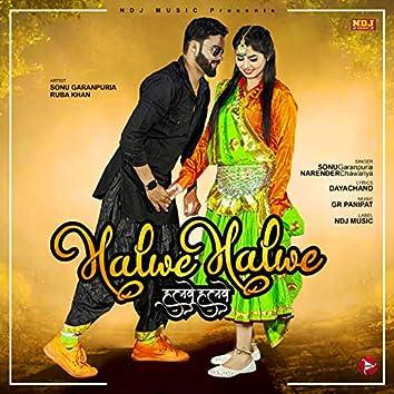 Halwe Halwe - Single