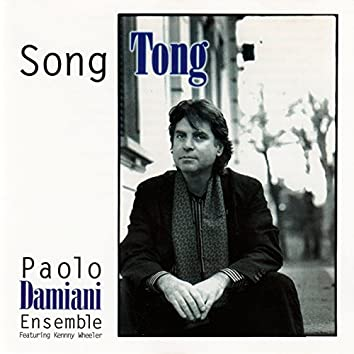 Song Tong (feat. Kenny Wheeler)