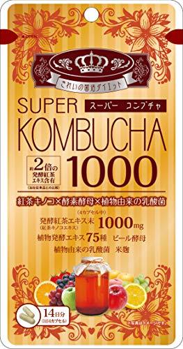 ユーワ『SUPERKOMBUCHA1000mg56粒』