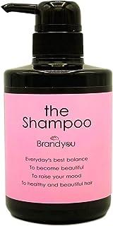 【頭皮環境を整える】 Brandyou ザ シャンプー サロン専売品 400ml オーガニック ノンシリコン うねり くせ毛 枝毛 ハイダメージ