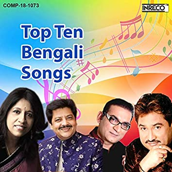 Top Bengali Songs