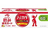 ノ・ミカタ 60本入箱