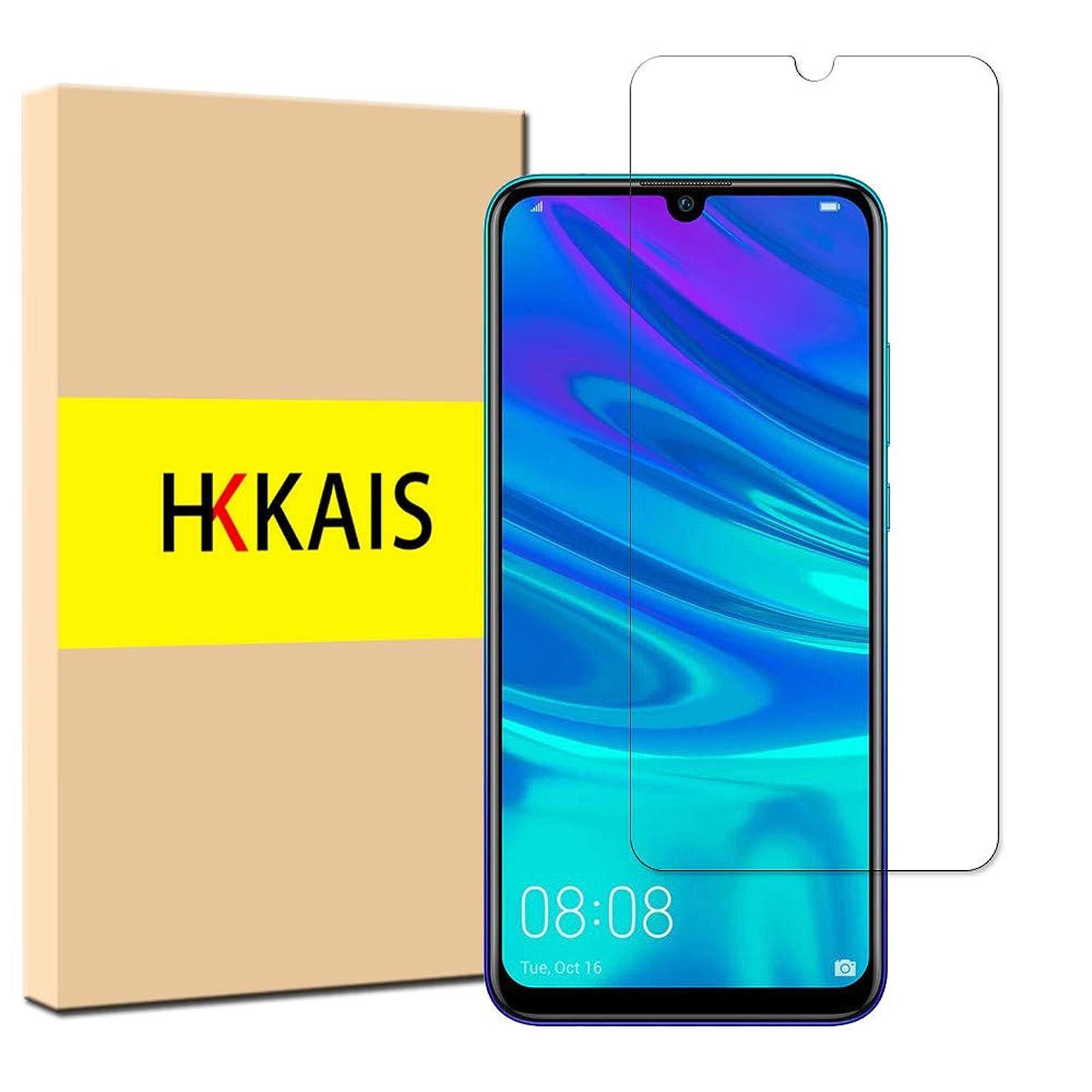 保安困った変装したHUAWEI nova lite 3 Huawei P smart 2019 フィルム 【1枚セット】HKKAIS ガラスフィルム アサヒ強化ガラス採用 日本素材9H硬度 ラウンドエッジ加工 強化液晶保護フィルム