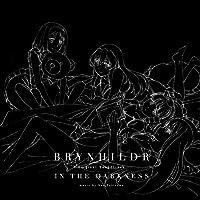 Gokukoku No Brynhildr by Nao Tokizawa
