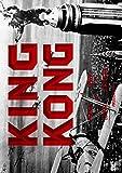 キング・コング HDマスター DVD[DVD]