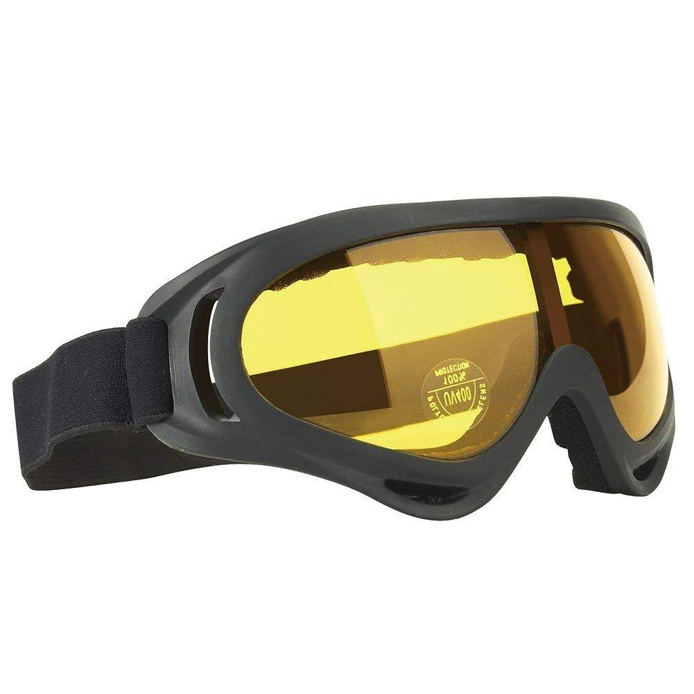 敬なしでバングラデシュSimg スキーゴーグル スノボートゴーグル UV400 紫外線カット 曇り止め 防風 防放射 サングラス 登山/サバゲー/バイク/スキー運動に全面適用