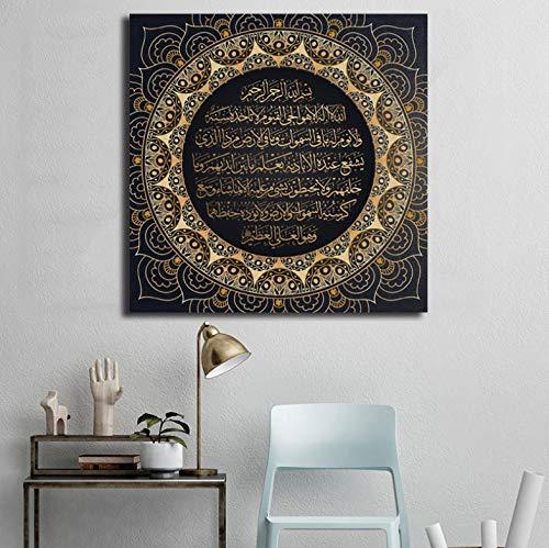 REDWPQ Ayat Kursi Quranic Islámica árabe Caligrafía Arte Lienzo Cartel Pintura Imagen de la Pared Imprimir Casa Dormitorio Decoración HD 50 * 50 Cm Sin Marco