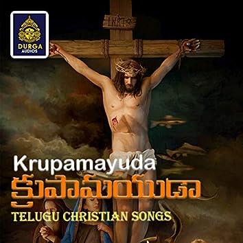 Krupamayuda (Telugu Christian songs)