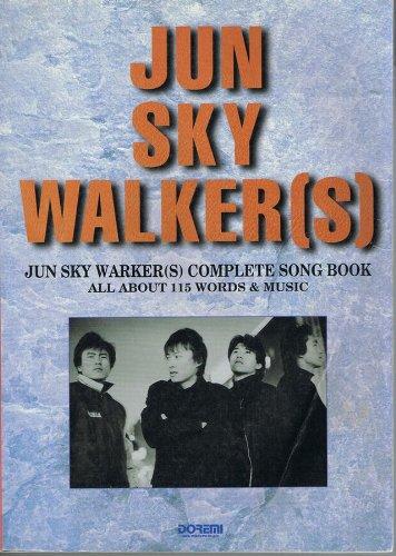JUN SKY WALKER(S) ギター弾き語り全曲集の詳細を見る
