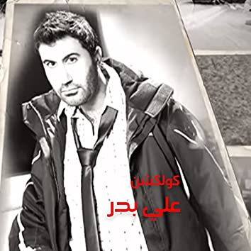 Ali Badr Collection