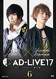「AD-LIVE2017」第6巻(蒼井翔太×浅沼晋太郎)[ANSB-10111/2][DVD]