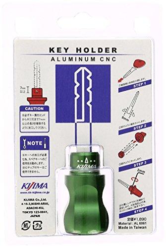 キジマ(Kijima) キーホルダー CNC タイプ3 グリーン P00037
