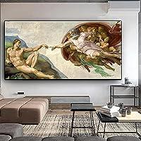 有名な絵画ダヴィンチ神の創造キャンバス絵画ポスターとプリントリビングルームの家の装飾のための壁の芸術50x70cmフレームレス