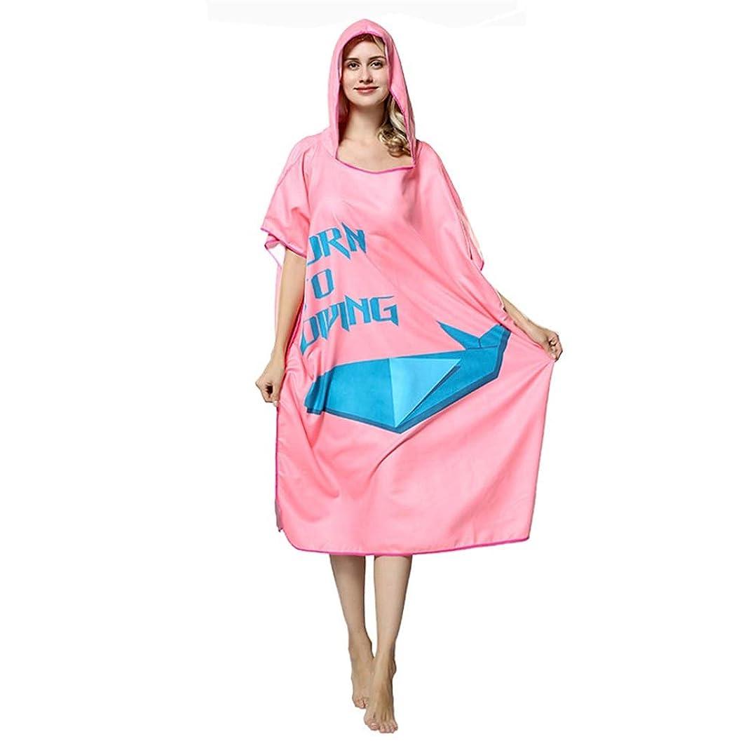 ミュウミュウ警報観察ビーチチェンジングタオル フリースビーチバスローブアダルト速乾性ドレッシングマントマイクロファイバーバスローブ (色 : ピンク, サイズ : ワンサイズ)