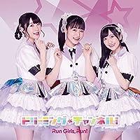 ドリーミング☆チャンネル! *CD+BD(LIVE盤)