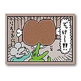 100日後に死ぬワニ 1コマステッカー でっけ〜!! SNS LCS1023 キャラクター ライセンス商品