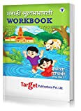 Std 5 Perfect Marathi Sulabhbharati Workbook   English Medium   Maharashtra State Board Book   Includes Topicwise Summary, Oral Tests, Ample Practice Questions, Unit and Semester Papers   Based on Std 5th New Syllabus