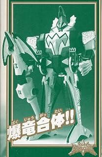 BANDAI Bakuryu Sentai Abaranger DX Bakuryu Coalescence Killer O Another Version (Japan Import)