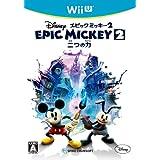 ディズニー エピックミッキー2:二つの力 - Wii U