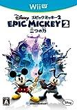 「エピックミッキー2 二つの力」の画像