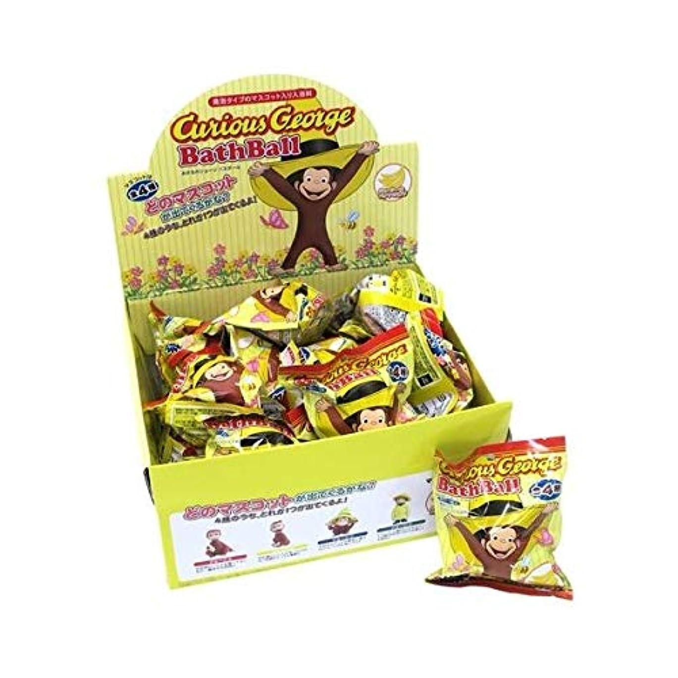 世界的に開梱スポンサーおさるのジョージ バスボール【バナナの香り】BOX 24個入り