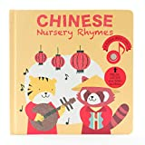 Cali's Books Chinese Nursery Rhymes (1st Edition) Mandarin Sound Book for Children with Pinyin and English. Best Interactive and Educational Chinese Bilingual Toy for Baby, Toddler 1-3 and 2-4