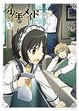 少年メイド Vol.1【Blu-ray 通常盤】[COXC-1181][Blu-ray/ブルーレイ]