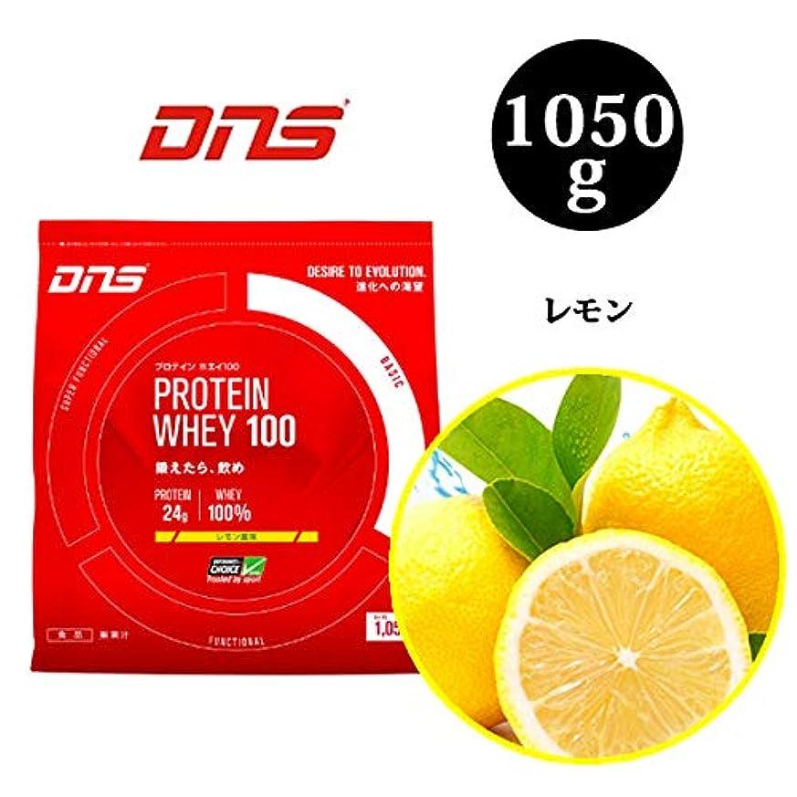 ランドリー受け継ぐ壮大なDNS プロテインホエイ100 レモン風味 1050g