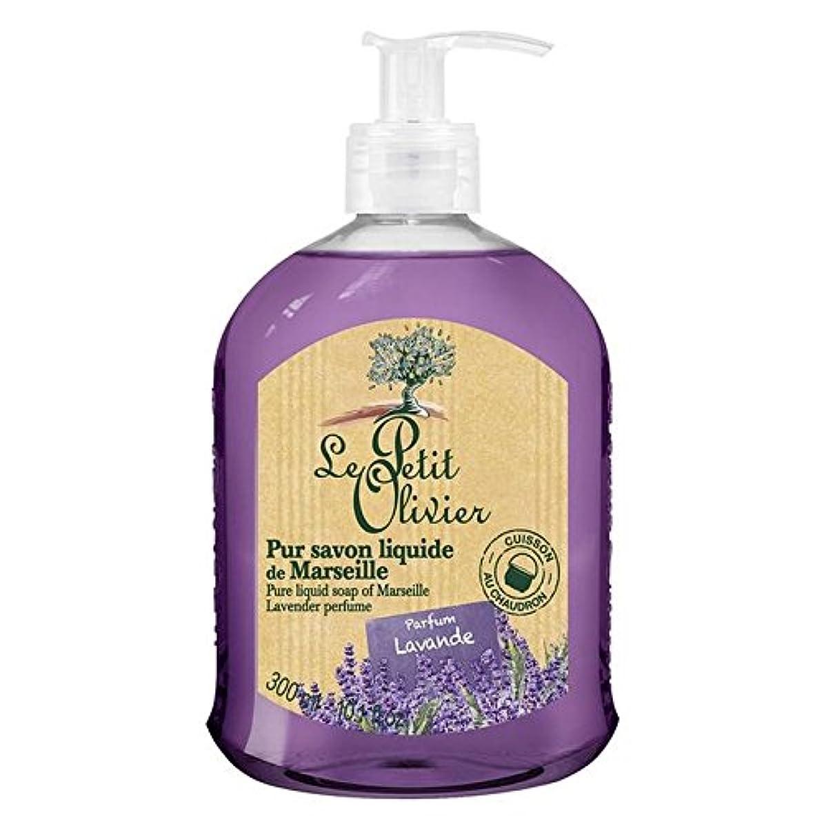 ロビー郡とてもマルセイユのル?プティ?オリヴィエ純粋な液体石鹸、ラベンダー300ミリリットル x2 - Le Petit Olivier Pure Liquid Soap of Marseille, Lavender 300ml (Pack of 2) [並行輸入品]