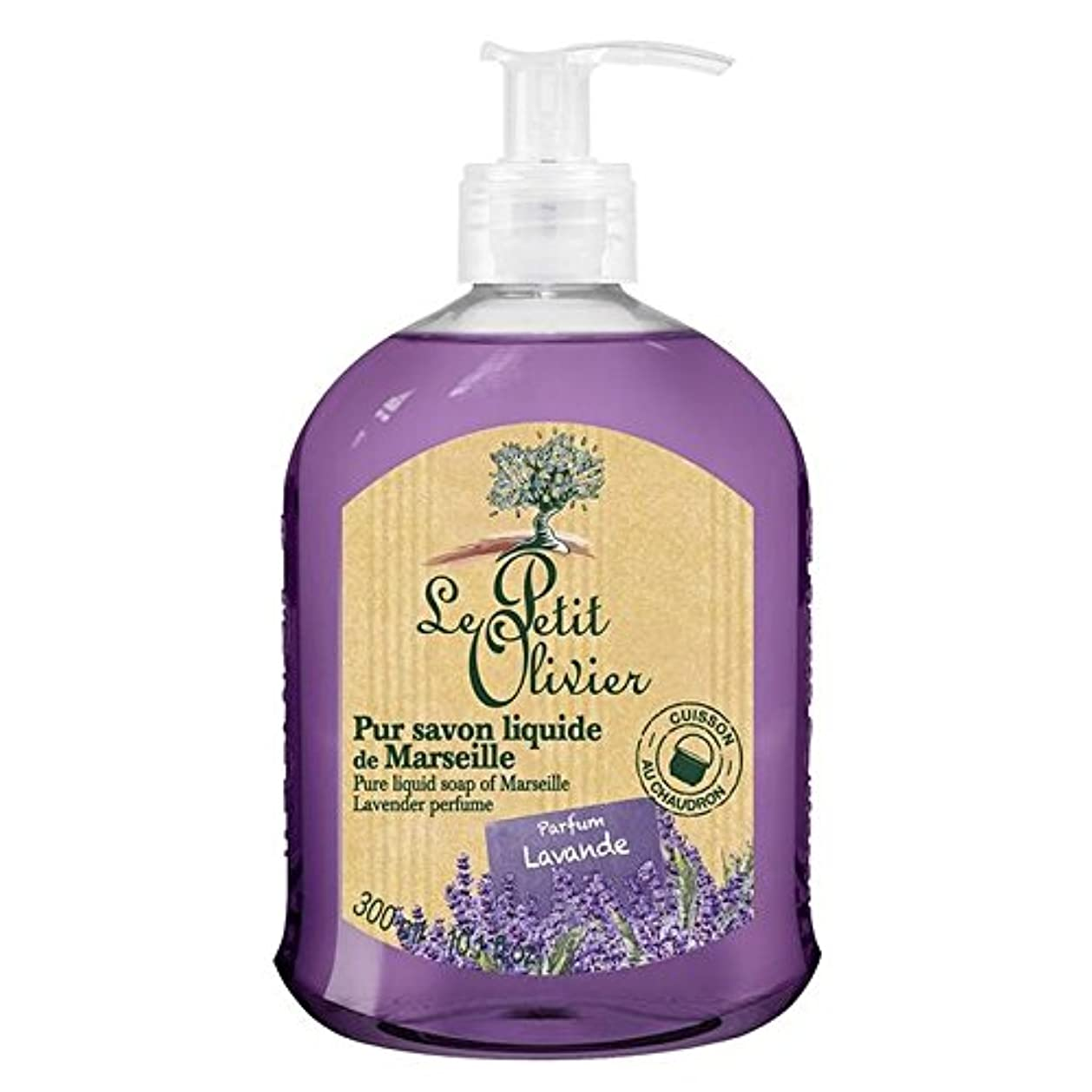 クール弓不忠マルセイユのル?プティ?オリヴィエ純粋な液体石鹸、ラベンダー300ミリリットル x2 - Le Petit Olivier Pure Liquid Soap of Marseille, Lavender 300ml (Pack of 2) [並行輸入品]