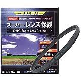 MARUMI レンズフィルター 95mm DHG スーパーレンズプロテクト 95mm レンズ保護用 撥水防汚 薄枠 日本製