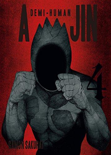 AJIN: Demi-Human Vol. 4 (English Edition)