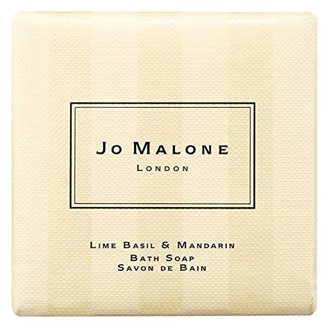 騒乱焼くスキャン[Jo Malone] ジョーマローンロンドンライムバジル&マンダリンお風呂の石鹸100グラム - Jo Malone London Lime Basil & Mandarin Bath Soap 100g [並行輸入品]