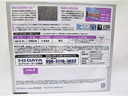 三菱化学メディア4倍速対応BD-RXL10枚パック100GBホワイトプリンタブルVBR520YP10D1